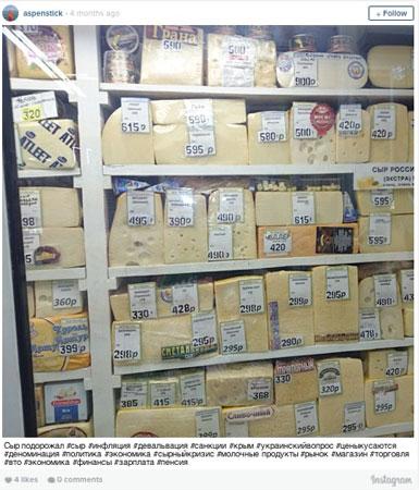 russia-formaggio-inflazione