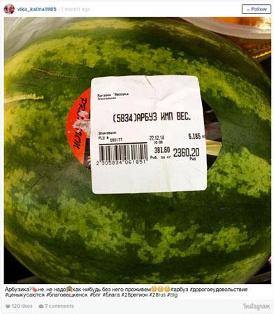 russia-inflazione-anguria